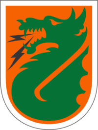 5th Signal Command (Theater)