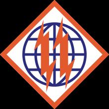 2d Theater Signal Brigade